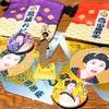ももクロ 明治座「大江戸娯楽活劇 姫はくノ一」に行ってきました!
