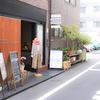 <入居者1名募集>日本橋のソーシャルビジネスを創るシェアハウス、コワーキング、ショップ「ソーシャルビジネスラボ」
