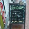 モトコー(元町高架下商店街)をぶらぶらしながら「やさしいカレー屋さん」にたどり着く。