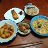 幸運な病のレシピ( 2322 )朝:鱒、煮しめ、鮭の白子煮付け