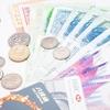 定期預金をするのであればクレジットカードのポイントをためた方がお得!