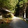 日本一寂しい旅を追求する?(前編) 奈良山奥、廃村への道