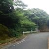 No.393 木床峠
