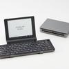 話題のデジタル文房具!デジタルメモ「ポメラ」DM30発売です