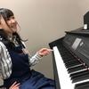 【ねねの音彩(ねいろ)】~ピアノサロン通信Vol.1~