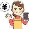 「携帯見直し本舗」でスマホの月額料金を大幅削減出来るかも!?