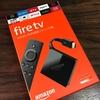 【レビュー】fire tv 4KHDRを購入!映画好きにはオススメ!