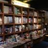 【札幌カフェ巡り】world book cafe(ワールドブックカフェ)へ行く【隠れ家珈琲】