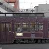 路面電車30−2