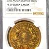 入荷のお知らせ イギリス1993年エリザベス女王戴冠40年5ポンド金貨NGC PF69 UCAM