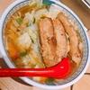 【ラーメン】明け方の新宿で食べた焼豚ラーメン♪