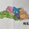 【ウィズコロナ】マイクロツーリズムのススメ 県内市町村、全制覇を目指して! ♯6