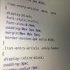 【コピペ一発!】はてなブログのスマホデザインをカスタマイズする①【初心者でもできる!】