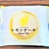 盛岡タルトタタン季節限定「レモンケーキ」はお取り寄せしたい幸せスイーツ