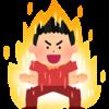 【第39話】誰得ッ!? 『ニシガキのやりたいことBEST30』を勝手に発表するよ!!