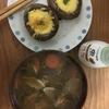 北国土産オンリーで夕飯を作成した結果