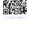 044 【真・生存報告】