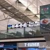 香港国際空港 翠華餐廳