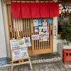 喜笑家 くすくす 横川店(西区)クスクスラーメン味噌