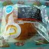 ファミリーマート なめらかホイップのブリオッシュクリームパン