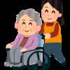 【介護離職】の正しい意味 介護士として働く方が退職するという意味ではありません
