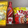 韓国のラーメンは辛すぎ。