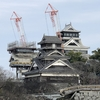 2018年12月熊本出張・旅行めし・総括