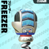 【ARMS】フリーザーの性能、扱い方、入手方法攻撃動作まとめ!