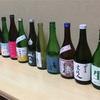 【O3初のツイッター募集開催】ゆるゆる土佐酒の会を東京・小石川後楽園涵徳亭にて挙行いたしました。