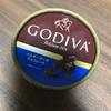【レビュー】イオンでゴディバのチョコレートアイスを買ってみた!ベルギーダークチョコレート味