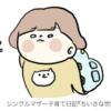 【2019】車検が怖い!!