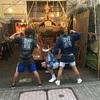 芝大神宮のお祭り
