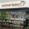 【横浜・元町】素材にこだわったベーカリーカフェ!一番人気はkakukaku!ecom Bakery