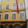 ザルツブルグ1泊2日旅 モーツァルトの誕生日とは知らなかった