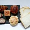 ブーランジェリー14区 @妙蓮寺 ドミニク・サブロン仕込みのおフランスなパンたちを5周年記念福袋で楽しむ