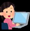 【ブログ運営報告】4か月目にしてとうとう実力を発揮してしまった!