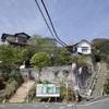 下関市 : 向山町 〜 後田町 階段巡り
