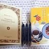 <喫茶店に恋して> 東京駅改札内で買える文庫本風パッケージのお菓子