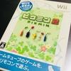 Wiiであそぶピクミン2 1周目