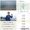 2018年11月20日(火)【冬晴れの朝&10名様のランチ】