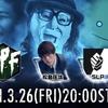 【DbD】『BPF』ゲストに「松島庄汰」さん「SLP」さん!OPENREC公式番組#31