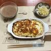 豆腐クリームの餅グラタンとキャベツ