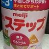 【1歳児】フォローアップミルクを飲まない!鉄分不足を補うには?
