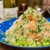 【レシピ】鶏ささみのやみつき新玉ネギ塩まみれ
