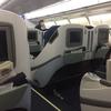 中国東方航空のビジネスクラス、わずか2万円でアップグレード!