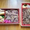 黒毛和牛がぎゅぎゅっと詰まった柿安ダイニングの牛づくし弁当 @横浜高島屋