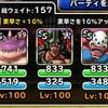 level.1464【無制限】第182回闘技場ランキングバトル5日目