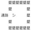 スマホ版風来のシレン - フェイの最終問題の攻略(1~4階)