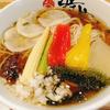 中華蕎麦 時雨 限定お漬物や季節の野菜と中華蕎麦の冷やしたん