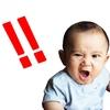怒りの感情をコントロールするアンガーマネジメントって?